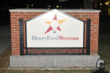 My NAIAS Experience: Day 1 – The Henry Ford Museum #FordNAIAS