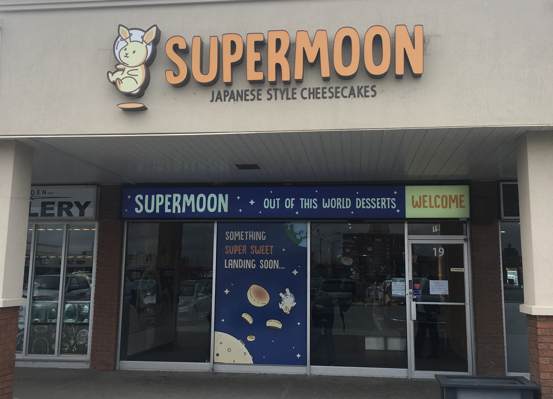 Supermoon Japanese Style Cheesecakes has landed in Streetsville!